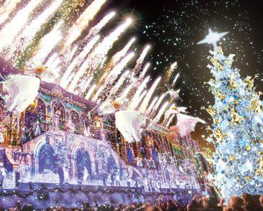 Árvore De Natal Com Quase 581 Mil Luzes Bate Recorde Do Guinness 7